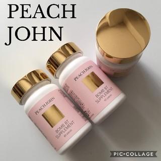 ピーチジョン(PEACH JOHN)の新品未使用*PJボムBTサプリ3個セット*単品販売可*バストアップサプリメント(その他)