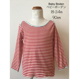 ボーデン(Boden)のBaby Boden ベビーボーデン ボーダー トップス 18-24m (Tシャツ/カットソー)