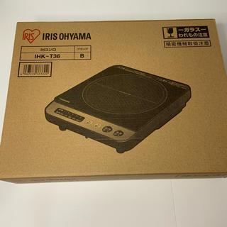 アイリスオーヤマ(アイリスオーヤマ)のIRIS OHYAMA IHコンロ IHK-T36 ブラック(IHレンジ)