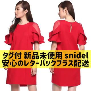 スナイデル(snidel)のsnidel スナイデル 正規品 タグ付 新品未使用 スリーブデザインワンピース(ひざ丈ワンピース)