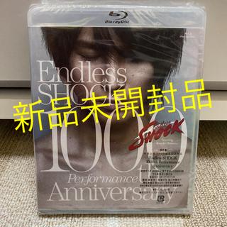 ジャニーズ(Johnny's)のEndless SHOCK 1000th Blu-ray 通常盤(ミュージック)