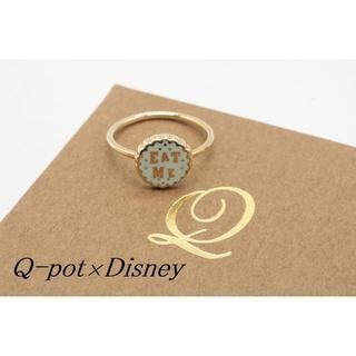 キューポット(Q-pot.)のB231 Q-pot × Disney アリス コラボ K10 クッキー リング(リング(指輪))