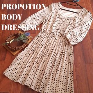 プロポーションボディドレッシング(PROPORTION BODY DRESSING)のプロポーションボディドレッシング ドット ワンピース 膝丈(ひざ丈ワンピース)