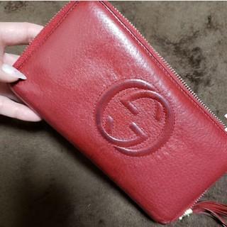 グッチ(Gucci)のGUCCI SOHO 長財布(財布)