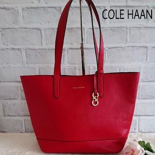 コールハーン(Cole Haan)のCOLE HAAN♥️コールハーン✨トートバッグ✨赤(トートバッグ)