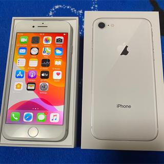 Apple - iPhone8 silver 64GB SIMフリー