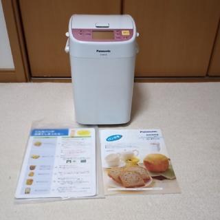 パナソニック(Panasonic)のホームベーカリー パナソニック SD-BH106(調理機器)