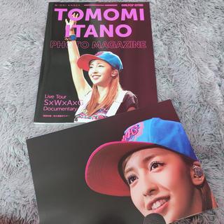 【美品】板野友美 「TOMOMI ITANO PHOTO MAGAZINE」(アイドルグッズ)