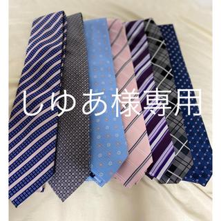 THE SUIT COMPANY - ネクタイ 7本 スーツカンパニー等々 まとめ売り