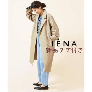 IENA - コットンWクロスオーバーチェスターコート