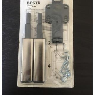 イケア(IKEA)のIKEA BESTA 702.563.37(その他)