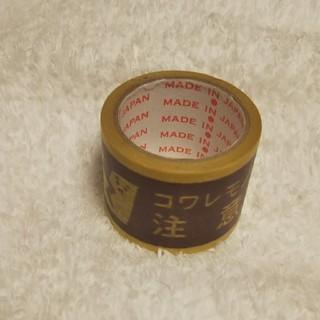 ダイソー マスキングテープ(テープ/マスキングテープ)