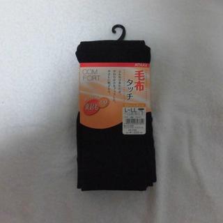 アツギ(Atsugi)のアツギ 毛布タッチ 裏起毛160デニール 10分丈レギンス L~LL(レギンス/スパッツ)