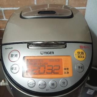 タイガー(TIGER)のタイガー iH炊飯器(炊飯器)
