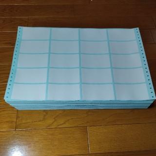 タックフォームラベル (宛名ラベル)20片x500枚(宛名シール)