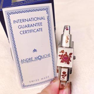 【Andre Mouche】スイス製 蓋つきバングル腕時計 稼働品 美品