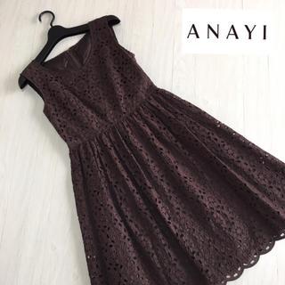 ANAYI - アナイ ワンピース 36サイズ
