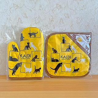 カルディ(KALDI)のカルディ ねこの日 鍋敷き&ミトン(収納/キッチン雑貨)