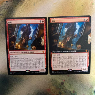 マジックザギャザリング(マジック:ザ・ギャザリング)の義賊 mtg フルアート 拡張 (シングルカード)