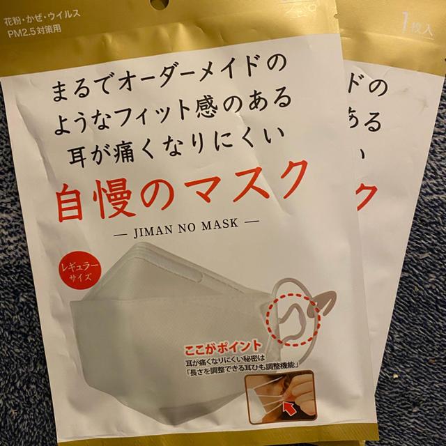 アラクス マスク - マスク 使い捨ての通販 by 購入者82870583's shop
