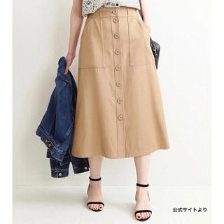 IENA - IENA・前ボタンスカート
