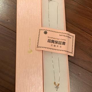 ミツコシ(三越)の新品 未使用 三越品質保証付き 18K ホワイトゴールド クロス (ネックレス)