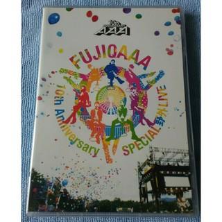 トリプルエー(AAA)のAAA 野外LIVE 富士急ハイランド DVD(ミュージック)