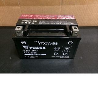送料無料 ユアサ YTX7A-BS アドレスV125 シグナスX バンディット(パーツ)
