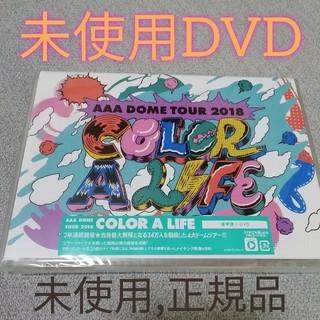 トリプルエー(AAA)のCOLOR A LIFE DVD(ミュージック)