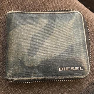 ディーゼル(DIESEL)のDIESEL ディーゼル 折りたたみ財布(折り財布)