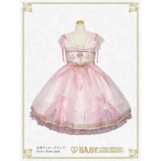 BABY,THE STARS SHINE BRIGHT - Sa•ku•ra Palais Royal ジャンパースカート