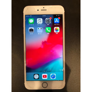 iPhone - iPhone6splus アイフォーン6splusジャンク
