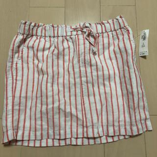 オールドネイビー(Old Navy)の新品未使用 タグ付き OLD NAVY スカート(スカート)