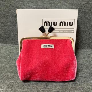 miumiu - Miumiu  ノベルティ ポーチ 新品