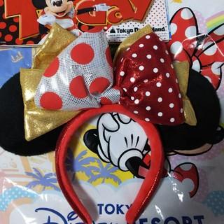 Disney - ベリーベリーミニー☆カチューシャ
