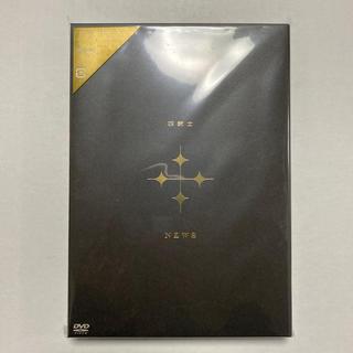 ニュース(NEWS)の四銃士初回盤 DVD 新品未開封(ミュージック)