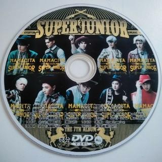 スーパージュニア(SUPER JUNIOR)のSUPER JUNIOR DVD(K-POP/アジア)