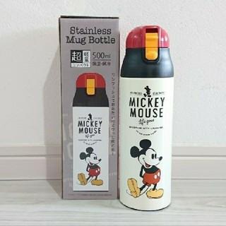 ミッキーマウス(ミッキーマウス)のミッキー 新品 超軽量 ステンレスマグボトル すいとう 500ml(水筒)