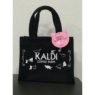 カルディ(KALDI)のKALDI 2020年 ネコの日バッグ(トートバッグ)