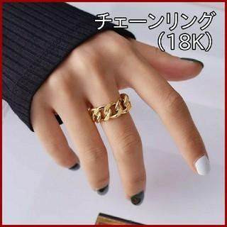 TODAYFUL - ゴールド チェーン リング 金 18K ワイド シンプル フリーサイズ 指輪 ❤