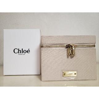 クロエ(Chloe)のクロエ Chloe ボックス ポーチ ベージュ 箱つき(ポーチ)
