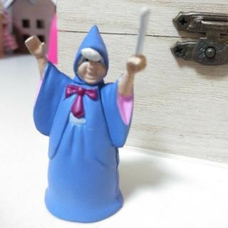 シンデレラ(シンデレラ)のフェアリーゴッドマザー チョコエッグ (キャラクターグッズ)
