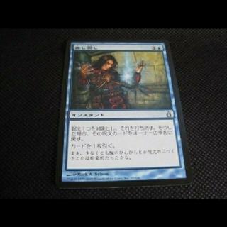 マジックザギャザリング(マジック:ザ・ギャザリング)のMTG 差し戻し (日本語)  1枚  アンコモン(シングルカード)