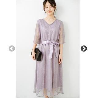 ハコ(haco!)のhaco! 結婚式 ワンピース ドレス 美品(ミディアムドレス)