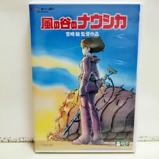 ジブリ - ジブリ♡風の谷のナウシカ デジタルリマスター版 DVD2枚組