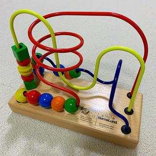 ボーネルンド(BorneLund)のボーネルンド ルーピング JOY-TOY(知育玩具)