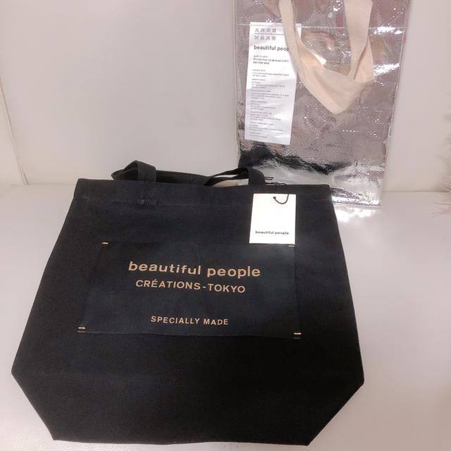 beautiful people(ビューティフルピープル)の新品 ♡ ショッパー 付き ビューティフルピープル ブラックタグトート レディースのバッグ(トートバッグ)の商品写真