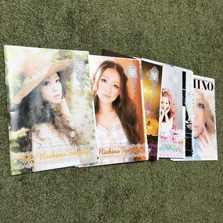 西野カナ 会報&パスポートケース(ミュージシャン)