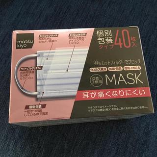 マツモトキヨシ マスク