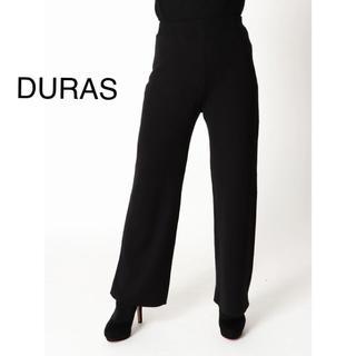 デュラス(DURAS)の DURAS(カジュアルパンツ)